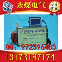 陕西铜川WGZB-H5型微电脑控制高压馈电综合保护器
