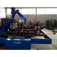 供应进口超低飞溅焊接机器人安川MA1900