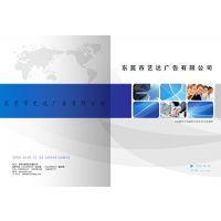 工厂画册、企业画册、产品宣传画册、服务手册等设计制作