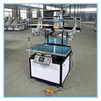 【利众】全自动丝网印刷机 无纺布印刷机 手提袋印刷机 印刷机价格