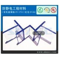 防静电PVC板 抗静电PVC板 进口PVC板 透明PVC板