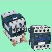 批发施耐德新型LC1-D06交流接触器