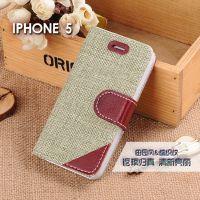 新品上市iphone5麻布类手机套 苹果5S纯天然田园编织保护壳皮套