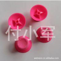【工厂】直供XBOX360有线无线手柄蘑菇头/摇杆帽/摇杆/粉红色