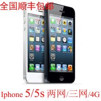 Apple/苹果 iPhone 5s/5手机 原装正品移动/联通电信三网顺丰包邮