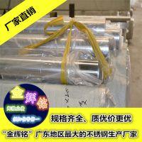 薄壁饮用 304不锈钢圆管114*2.0 水压达到1.6公斤 流体输送钢管