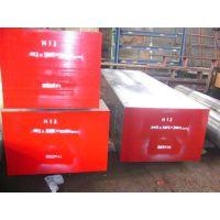 供应QT700-2优质铸铁
