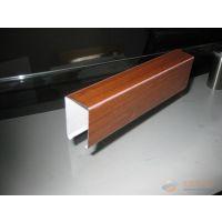 供应热转印木纹铝方通 型材木纹方通天花