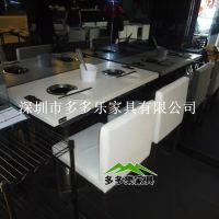 餐桌 餐椅 饭店/酒店/餐厅高档桌子 现代家具火锅桌
