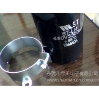 供应电容卡环450v3300uf电容配套卡环