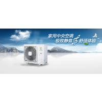 重庆中央空调价格表供应?