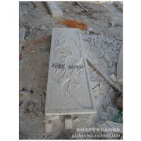 定做石雕壁画大理石四季花梅兰竹菊浮雕挂件石雕 庭院雕花石雕