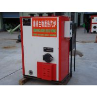生物质锅炉价格 生物质颗粒燃料价格