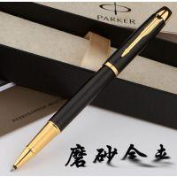 供应西安签字笔定制|西安商务笔定制|西安品牌签字笔定制