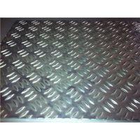 供应北京防滑铝板