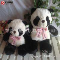 厂家加工定制 熊猫公仔 毛绒仿真熊猫 国宝熊猫 企业礼品戴领结熊