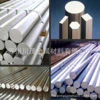 现货2024铝棒-LY12铝棒-铝方棒 大直径铝棒 铝合金棒 材质保证