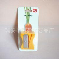 创意厨房胡萝卜卷笔刀 不锈钢削皮器刨子果蔬削皮刀水果刀去皮器