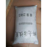 北京椰果壳活性炭厂家销 广东批量供应椰壳活性炭 水去味的东西