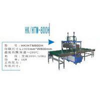 双速收膜油压热转印机-广东东莞厂家可特殊定做