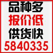 安徽芜湖七通商贸机电供应商电子科技商务机械设备制造电子机械电气贸易有限公司