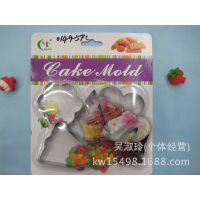 卡通饼干模具 DIY烘焙工具 蛋糕模具套餐动物饼干模具 蛋挞模具