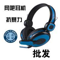 磁动力L-200 网吧耳机 游戏竞技 电脑编织线抗暴力耳麦批发正品