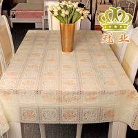 2014年工艺免洗塑料透明PVC防油烫金玫瑰图案防水软玻璃桌布