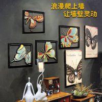 铁艺蝴蝶壁饰家居墙上装饰品电视背景挂饰墙壁挂饰品创意立体挂件