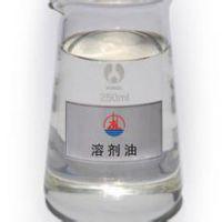 供应茂名D80环保型溶剂油优质D80白电油厂家直销