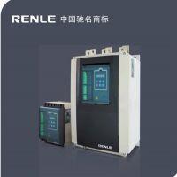 全新原装 上海雷诺尔软启动器JJR3000-45-380-E 22KW 380V 现货