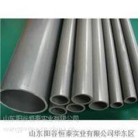 优质灰色pvc硬管 给水管(dn630)价格