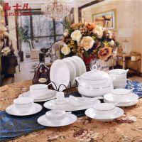 陶瓷餐具 时尚精美骨质瓷餐具套装 伊丽莎白精选系列