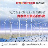 华通远航案例:安阳收费站屋顶太阳能发电系统的环境效益