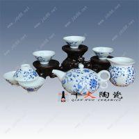 礼品茶具批发 商务馈赠礼品陶瓷茶具