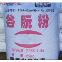 谷朊粉价格,面筋粉,谷朊粉的生产厂家