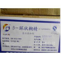 食品级β-环状糊精的价格,γ-环糊精的生产厂家