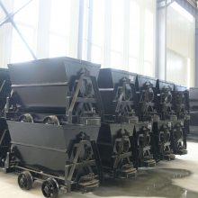 矿用KFV1.1-9翻斗式矿车厂家