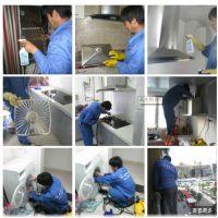 江西南康开店卖电器生意不好做,转行做家电清洗新型行业赚钱?