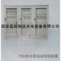 水轮发电机组水电厂KJK空压机自动控制装置