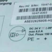 PCU50 PCU50/50.3 24V DC 150W 611 Siemens西门子电源模块