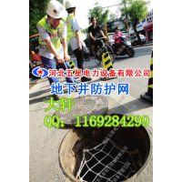 我们只是安全的搬运工——地下井防坠网M高强度聚乙烯地下井防坠网