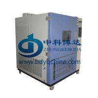 天津BD/SN-900水冷型氙灯老化试验箱