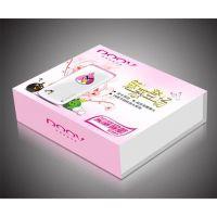 东营包装盒|泉艺包装,质量保证(图)|包装盒印刷