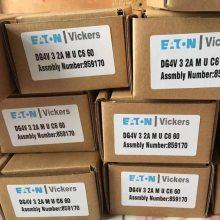 现货VICKERS DG4V52AJMUH620电磁阀专业销售