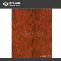 厂家直销2B不锈铁 430不锈钢热转印加工 立体黄花梨木不锈钢门板