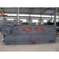 四方环保(图)_发酵废水处理气浮装置_河南发酵废水处理