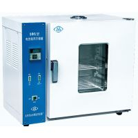 北京永光明电热鼓风干燥箱101-3EBS不锈钢内胆烘箱 烤箱