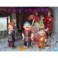 国庆泡沫雕塑_广州市旭凯装饰工艺品有限公司_国庆泡沫雕塑人物