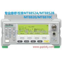 专业维修/租售/升级日本安立蓝牙测试仪8852
